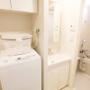 1K Apartment to Rent in Koto-ku Bathroom