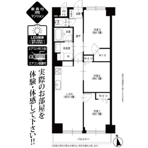 3LDK {building type} in Higashiyaguchi - Ota-ku Floorplan