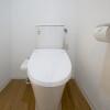 1R マンション 豊島区 トイレ