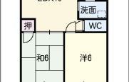 2LDK Apartment in Takatanacho - Anjo-shi
