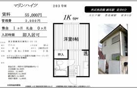 練馬区 - 練馬 简易式公寓 1K