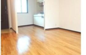 世田谷区 - 三宿 大厦式公寓 2DK