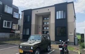 江別市野幌若葉町-1K公寓