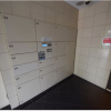1LDK Apartment to Rent in Chuo-ku Shared Facility