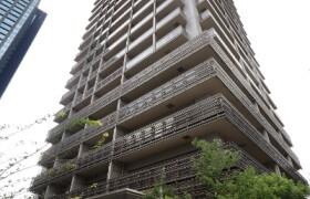 新宿区西新宿-3LDK{building type}