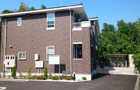 1LDK Apartment in Sekiguchi - Atsugi-shi
