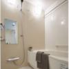 在練馬區購買2SLDK 公寓大廈的房產 浴室