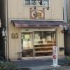 1K Apartment to Rent in Adachi-ku Landmark