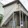 1K アパート 横浜市磯子区 外観