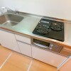 1K Apartment to Rent in Saitama-shi Kita-ku Kitchen