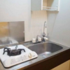 1K Apartment to Rent in Minato-ku Kitchen