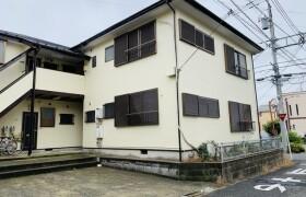 2DK Apartment in Shinyoshidahigashi - Yokohama-shi Kohoku-ku