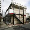 1K Apartment to Rent in Kumamoto-shi Exterior