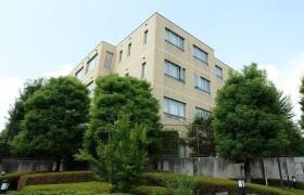4LDK Apartment in Jingumae - Shibuya-ku