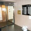 1R Apartment to Rent in Yokohama-shi Nishi-ku Entrance Hall