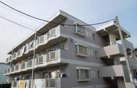 3DK Mansion in Tozuka - Kawaguchi-shi