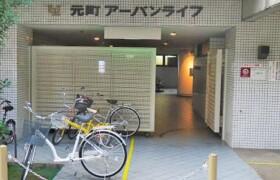2K Apartment in Motomachidori - Kobe-shi Chuo-ku