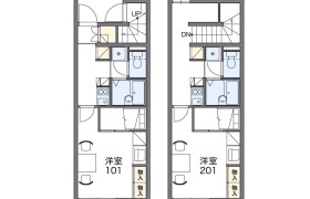 1K Apartment in Nishikananoi - Kasukabe-shi