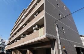 1LDK Mansion in Honhaneda - Ota-ku
