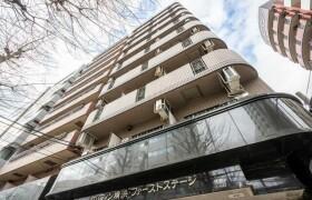 1K Mansion in Takashima - Yokohama-shi Nishi-ku