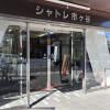 Shop Apartment to Buy in Shinjuku-ku Entrance