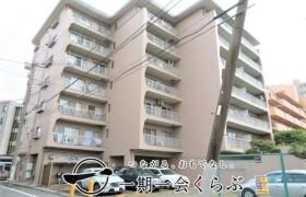 大田区上池台-3LDK{building type}