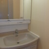 3LDK Apartment to Rent in Funabashi-shi Washroom