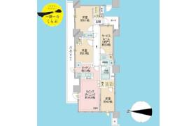 3SLDK {building type} in Niijuku - Katsushika-ku