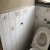 3DK House to Buy in Kyoto-shi Fushimi-ku Toilet