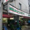 1R アパート 大田区 Convenience Store