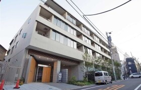1LDK Apartment in Sarugakucho - Shibuya-ku