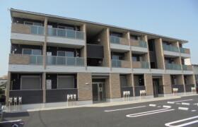 1DK Apartment in Kotobukicho - Odawara-shi