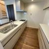 3LDK House to Buy in Shinjuku-ku Kitchen
