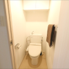 1K Apartment to Rent in Shibuya-ku Toilet
