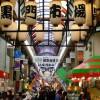 1R Apartment to Rent in Osaka-shi Chuo-ku Shopping mall