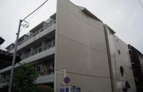 3DK Mansion in Chuo - Sagamihara-shi Chuo-ku