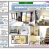 1K Apartment to Rent in Osaka-shi Chuo-ku Rent Table
