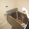 在富田林市購買3LDK 獨棟住宅的房產 浴室