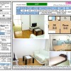 2DK Apartment to Rent in Osaka-shi Tennoji-ku Equipment