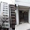 在涩谷区内租赁2DK 公寓大厦 的 户外