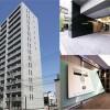 2LDK Apartment to Rent in Bunkyo-ku Exterior