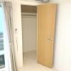 在名古屋市瑞穂區內租賃1K 公寓 的房產 內部