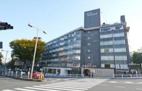 2SLDK {building type} in Jingumae - Shibuya-ku