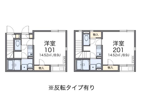 1K Apartment to Rent in Nerima-ku Floorplan