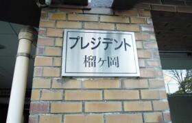 2LDK Apartment in Tsutsujigaoka - Sendai-shi Miyagino-ku
