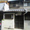1LDK Terrace house to Buy in Osaka-shi Sumiyoshi-ku Exterior