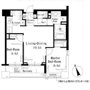 2LDK Mansion in Tomigaya - Shibuya-ku Floorplan