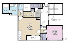 1LDK Mansion in Shimmarukohigashi - Kawasaki-shi Nakahara-ku