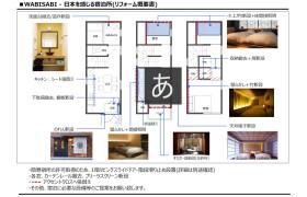 4LDK {building type} in Sumiyoshi - Fukuoka-shi Hakata-ku