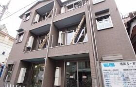 大田区 - 西蒲田 简易式公寓 2LDK